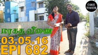 Marakatha Veenai 03.05.2016 Sun TV Serial