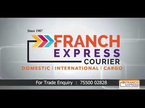 Adiram pattinam FRANCHISE  Franch express Courier