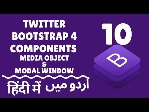 Part 10 Twitter Bootstrap 4 Tutorial Series in اردو / हिंदी: Bootstrap 4 Media Object & Modal Window thumbnail