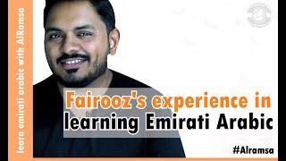 Fairooz's experience learning Emirati Arabic in the first class in AlRamsa Institute