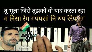 Tu bhoola jise |full song |Airlift |piano tutorial