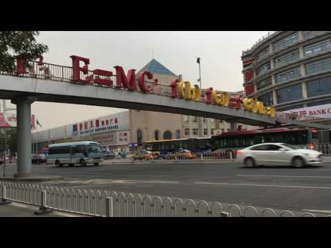 Design Research in China: Beijing