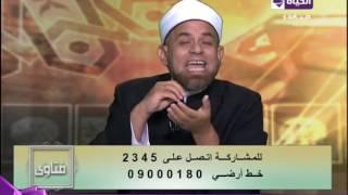 البحوث الإسلامية ردا على «الفيل»: يجب قضاء الصلوات الفائتة