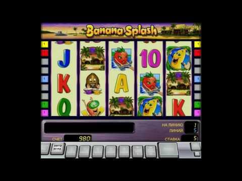 Игровые автоматы banana splash банана сплэш от novomatic