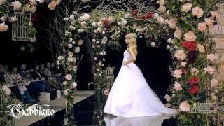 Свадебное платье Мерида. Свадебный салон Gabbiano в Саранске.