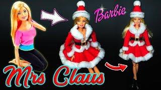🎄🤶🏻DIY Doll Mrs Claus Clothes 👗 DIY Dresses 🤶🏻🎄