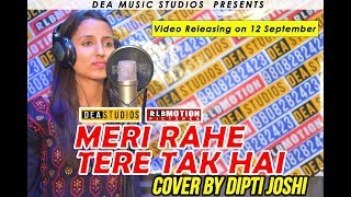(Cover) Mai Teri Ban Jaungi Covered By Dipti Joshi | DeA Music Studios Halwani | RLB Motion Pictures