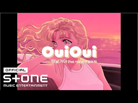 On the Road (feat. Hyangs of SRG) / OuiOui