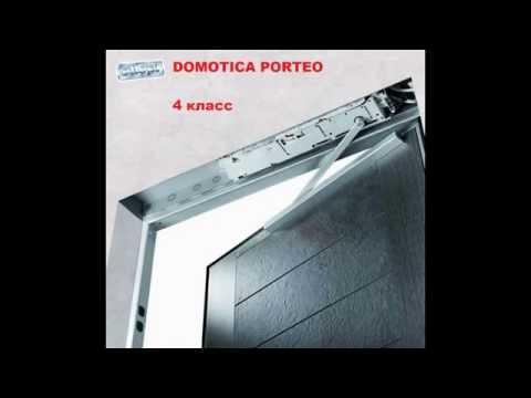 Бронедверь - Domotica Porteo - EFFEPI Blindate Автоматизированная