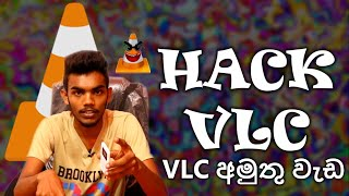 Best VLC Tricks You Might Not Know About! -