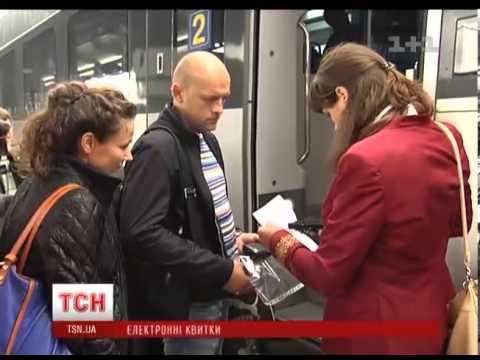 На потяг можна буде сідати з електронними квитками