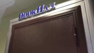 видео Автоматические двери DoorHan