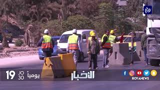 اغلاق نفق الصحافة بالاتجاهين لاستكمال أعمال تنفيذ مشروع الباص السريع - (13-10-2017)