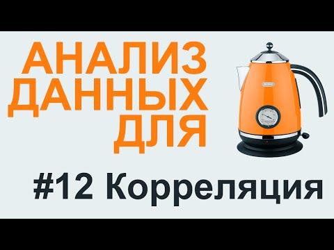 Как я выиграл джекпот в 39 207 345 рублей - Мысли со смыслом!