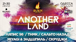 �������� ���� Another Land 2017, Odessa ������