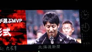コンサドーレ札幌 最終戦 高原寿康 MVP 挨拶