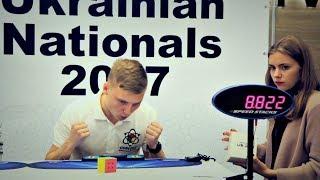 FINAL 3x3   Ukrainian Nationals 2017