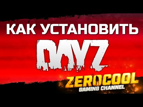 КАК УСТАНОВИТЬ DAYZ (DayZ Mod, Origins Mod, Epoch, Overpoch) 2016