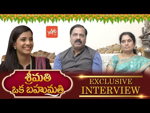 Telangana Beverages Corporation Chairman Devi Prasad Couple Special Srimathi Oka Bahumathi | YOYO TV