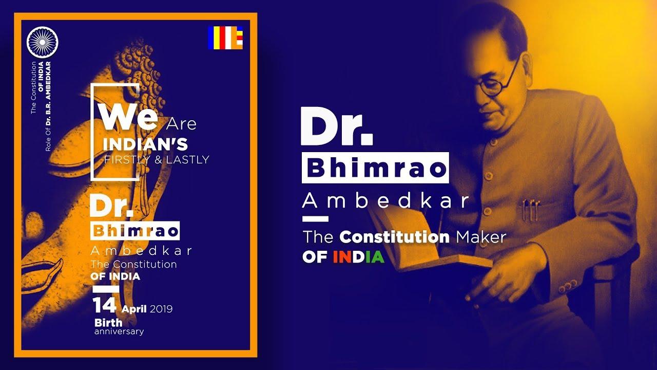 Ambedkarjayanti Poster Design In Photoshop Cc Dr Bhimrao