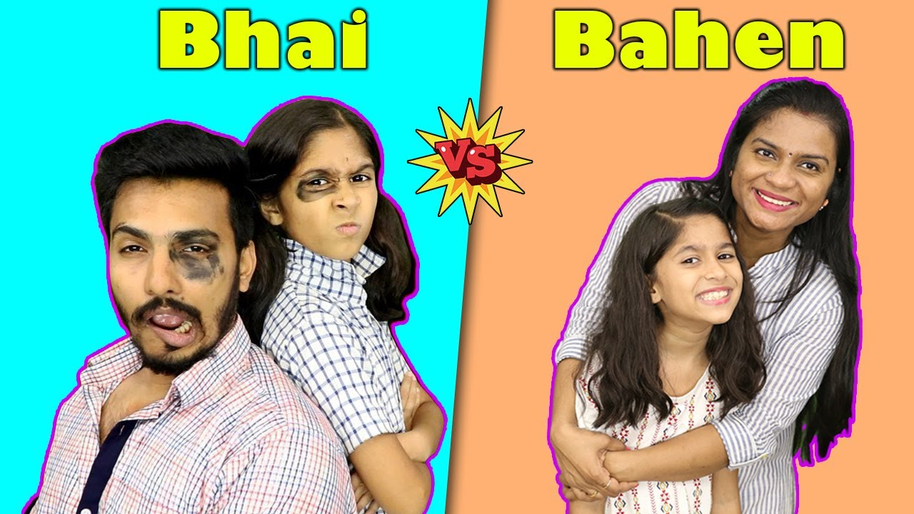 Bhai vs Behen kids Style | Pari's Lifestyle