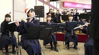 和洋国府台女子中学校・高等学校 吹奏楽部「クリスマスソング」