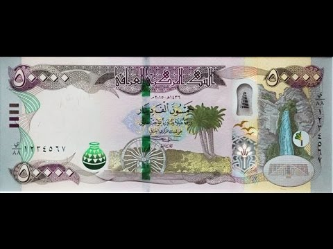 Central Bank Of Iraq Releases New 50000 Iraqi Dinar Banknotes Rv Guru Talk You