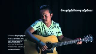 នឹកអូនបានត្រឹមស្រមៃ by Soria Oung (Nek oun ban trem sromai) [Official Audio + Lyrics]