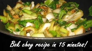 Bok Choy Stir Fry Recipe With Chicken or Meatballs