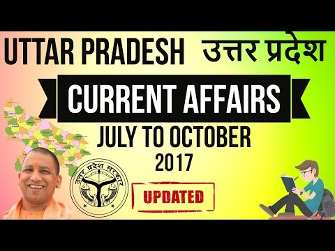 Uttar Pradesh GK & Current Affairs July to October 2017 - UPSSSC / UP PCS / UP PSC  & other UP Exams