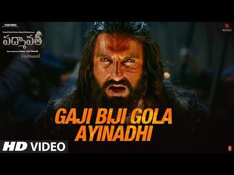 Gaji Biji Gola Ayinadhi Video Song  Padmaavat Telugu  Deepika Padukone,shahid Kapoor,ranveer Singh