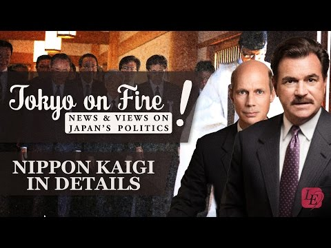 Nippon Kaigi in Details | Tokyo on Fire