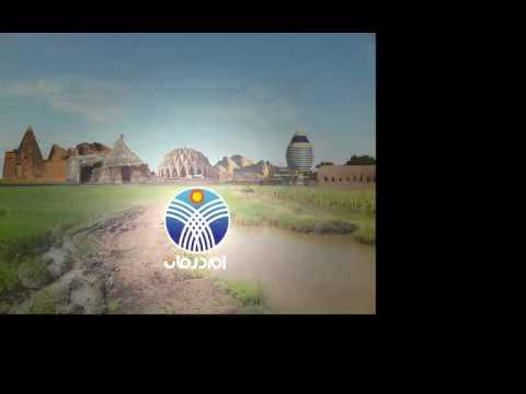 Omdurman TV Live  قناة امدرمان الفضائية - البث المباشر