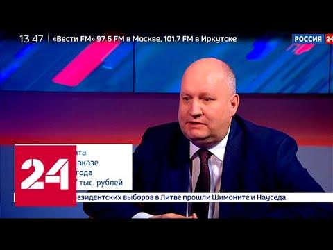 Сергей Чеботарев: уровень безработицы на Северном Кавказе к концу 2018 года снизился - Россия 24