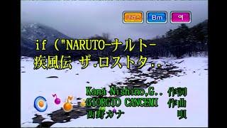 西野カナ (니시노 카나) - If... (KY 43269) 노래방 カラオケ