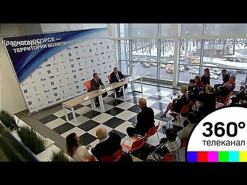 В Московской области открылась приёмная по защите прав предпринимателей