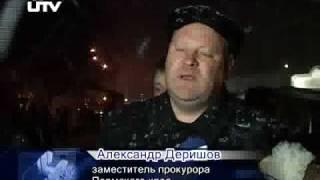 Пожар в Хромой лошади(Репортаж про пожар в ночь с пятницы на субботу в Перми в результате которого погибло 103 человека., 2009-12-05T11:21:43.000Z)