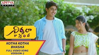 Download Hindi Video Songs - Kotha Kotha Bhasha Video Song Version -2| Nirmala Convent Songs | Akkineni Nagarjuna, Roshan, Shriya