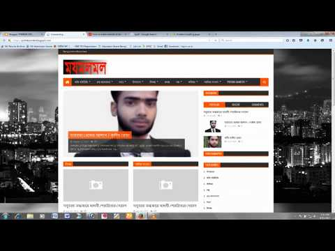 how to setting blogspot logo and photoshop logo making tutorial bangla