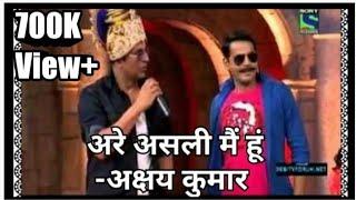 #akshaykumar अक्षय कुमार ने कहा असली मैं हूं   vikalp mehta with akshay kumar   #2point0 #bigboss