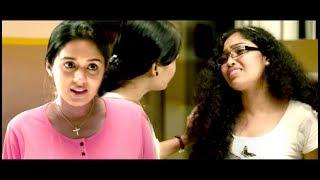 കുട്ടീടെ എവിടാ  കുത്തിയെ # Malayalam Movie Comedy Scenes # Malayalam Comedy Scenes