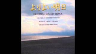 吉行良介監督作品 「よりよい明日」のサウンドトラックです。
