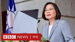 蔡英文宣誓就職台灣總統:不接受北京以「一國兩制」矮化台灣- BBC News 中文