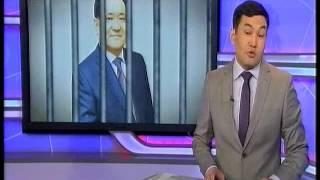 Экс-глава Комитета геологии и недропользования арестован на 2 месяца