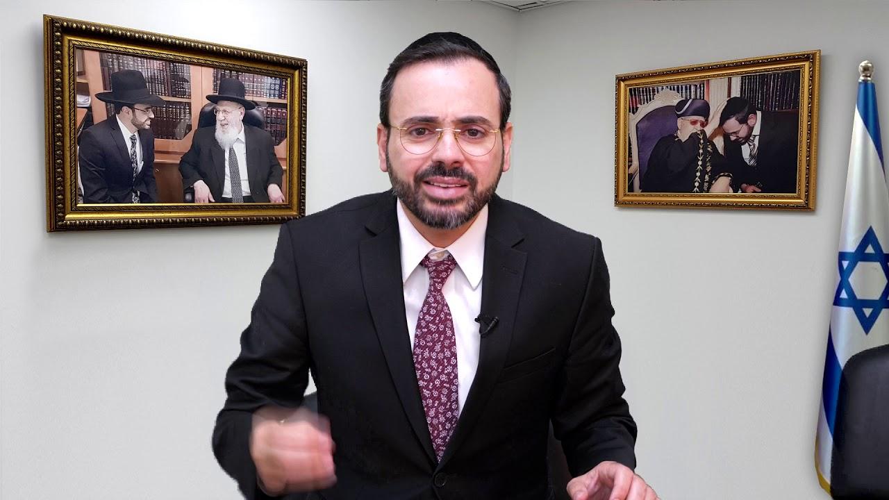 הרב אוריאל בוסו - פרשת פנחס