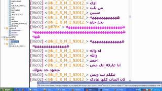 فضيحة نرمين شرموطة مكسن شات