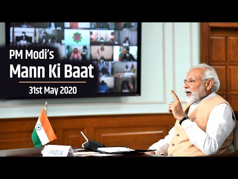 PM Modi interacts with the Nation in Mann Ki Baat   31st May 2020   PMO