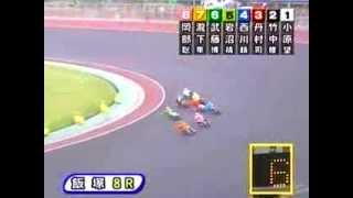 2013.9.21 飯塚オートレース場 第56回GⅠダイヤモンドレース 初日 第8R ...