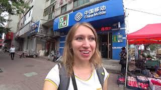 В Китай без визы. Хэйхэ.  (Trip to China without visa. Heihe. Heilongjiang)