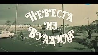 Фарух Закиров, Наргиз Закирова - Что такое облака (Невеста из Вуадиля)